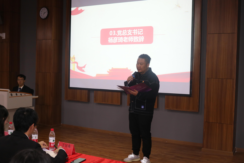 2020年云南师范大学文理学院经济学院团委学生会第一次全委大会