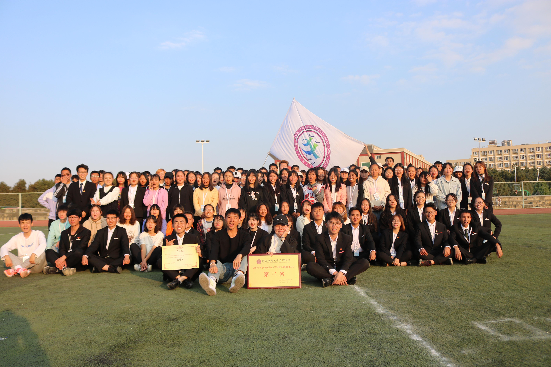 云南师范大学文理学院冬季运动会完美收官